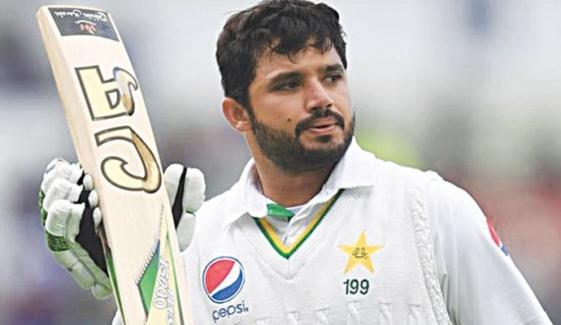Azhar Ali Is Now A New Captain Of Test Cricket Team