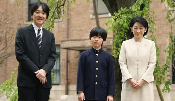Japan Youngest Prince Hisahito