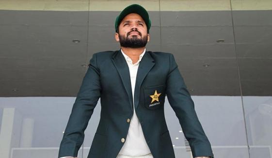 Pakistan Test Captain Azhar Ali Press Conference At Gaddafi Stadium Lahore