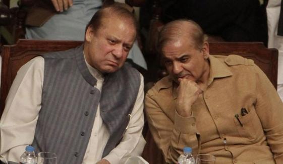 Shahbaz Brief Nawaz On Meeting With Fazal Ur Rehman