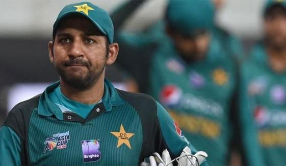 Pcb Posts Dancing Video Of Players Right After Sacking Sarfaraz Ahmed As Captain