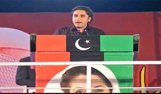 Bilawal Bhutto Addressed In Karachi