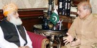 Azadi Marchfazal Ur Rehman And Shahbaz Sharif Made Plan