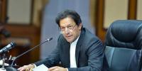 Pm Directs Action Against Those Responsible For Artificial Inflation