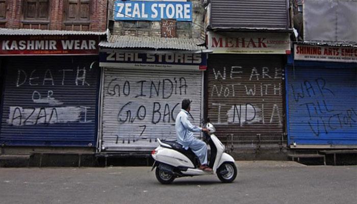 ایمنسٹی انڈیا کا گرفتار کشمیریوں کی فوری رہائی کا مطالبہ