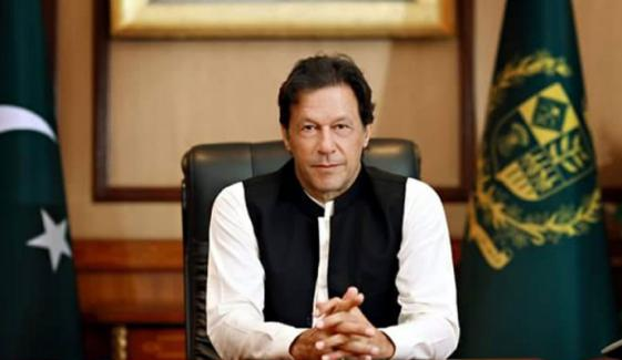Successfull To Enable Country Economy Positive Pm Imran Khan
