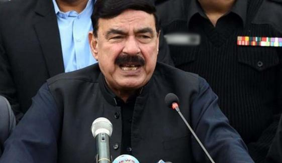 Sheikh Rasheed News Conference In Lahore
