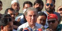 Shah Mehmood Qureshi Media Talk In Multan