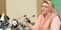 Firdous Ashiq Awan Media Talk In Islamabad