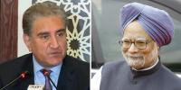 Manmohan Singh Accepted Kartarpur Corridor Opening Invite Shah Mehmood Qureshi