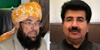 First Contact With The Government Committee And The Jui Leadership