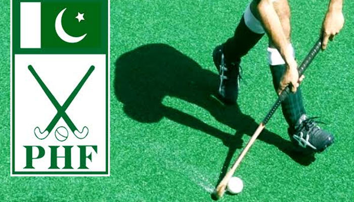 قومی ہاکی ٹیم لاہور سے ہالینڈ روانہ