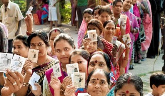 Polling Underway In Maharashta And Haryana For Assembly Election