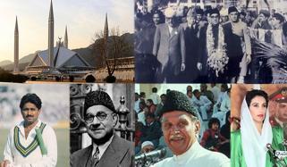 October In Pakistan History