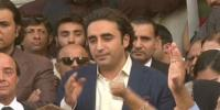Bilawal Bhutto Declared Rulers Out Of Politics