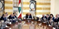 Lebanons Economic Crises Peoples Protest Ministers Salary Decreased