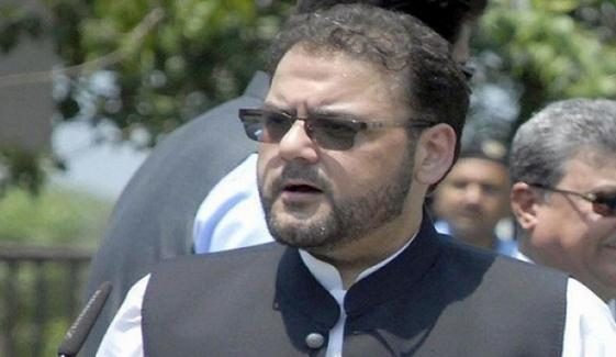 Hussain Nawaz Reacts On Father Illness Under Custody
