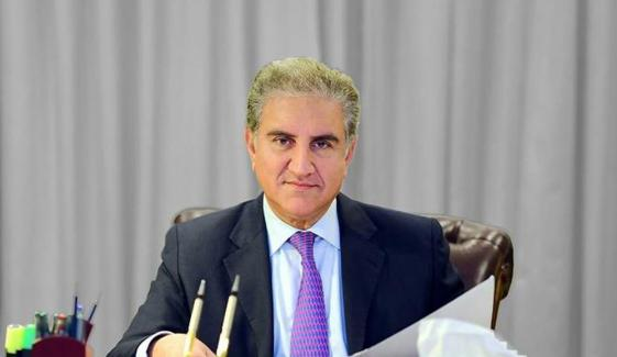 Shah Mehmood Qureshi Condemns Indian Policies