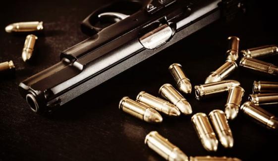 Wife Murdered Husband In Pishin