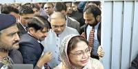 Accountability Court Extends Remand Of Zardari And Faryal