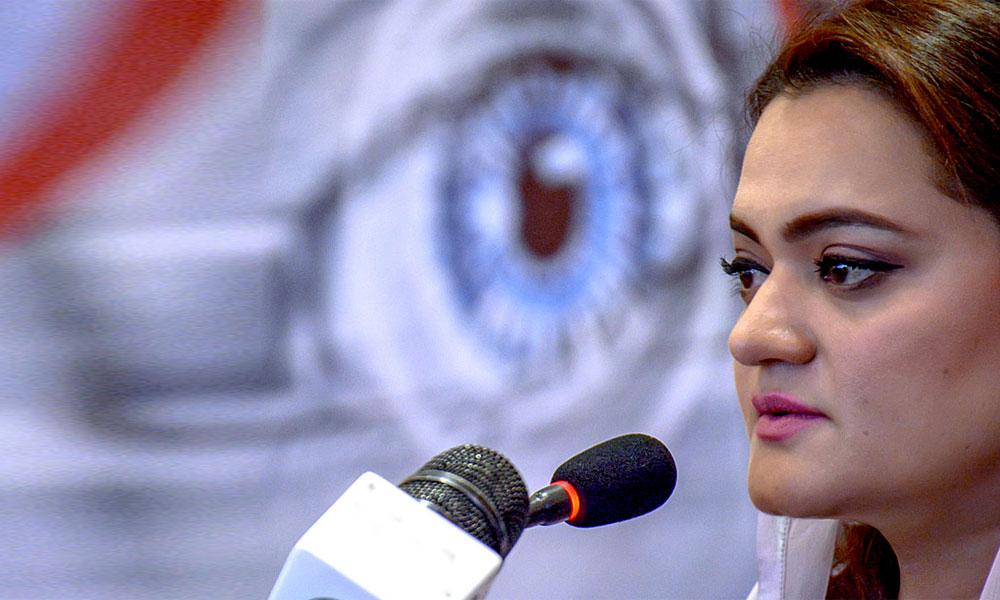 نواز شریف کی صحت پر حکومت سیاست کر رہی ہے: مریم اورنگزیب