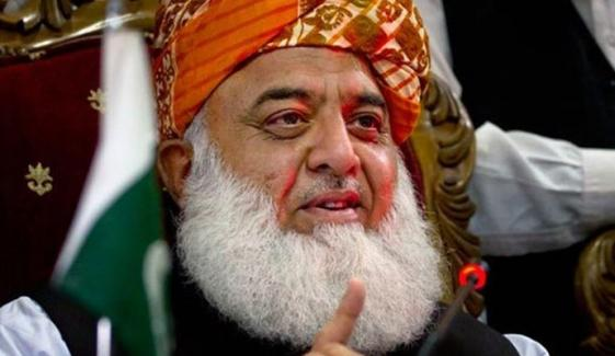 Will Not Back Down From Demand For Pms Resignation Says Molana Fazal Ur Rehman