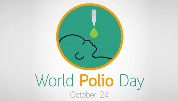 پولیو سے بچاؤ کا عالمی دن