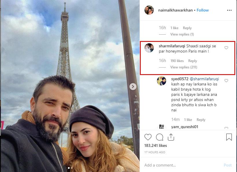 شادی سادگی سے پر ہنی مون پیرس میں