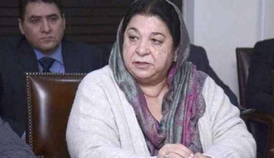 Punjab Health Minister Visits Services Hospital To Inquire About Nawazs Health