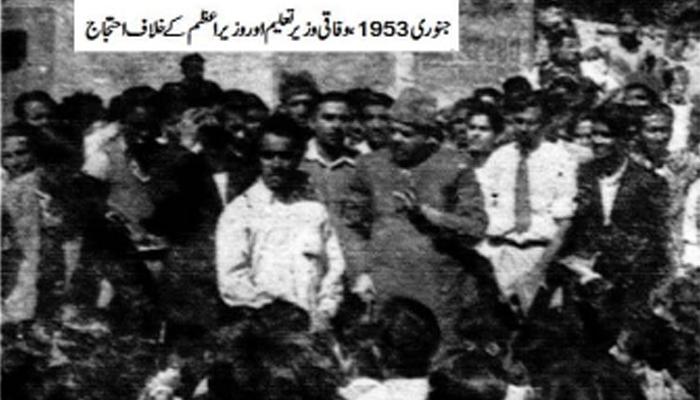 پاکستان کے پہلے دارلحکومت کراچی میں ہونے والے کچھ احتجاج