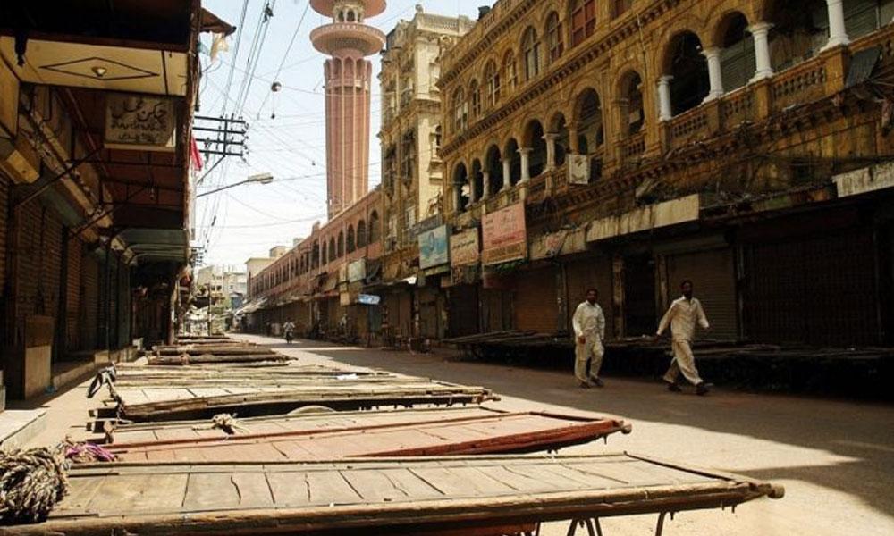 تاجروں کی دوسرے روز بھی ہڑتال جاری