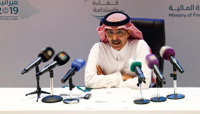 سعودی عرب: 2020 کے عمومی بجٹ کے ابتدائی ماحلہ کا اعلان