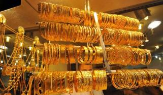 Gold Price Reduced Rs 200 Per Tola