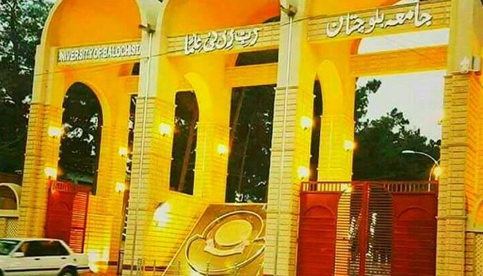 بلوچستان یونیورسٹی میں یونیفارم پہننا لازمی قرار