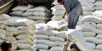 Quetta Flour Bag 130 Rs Records Expensive During One Month