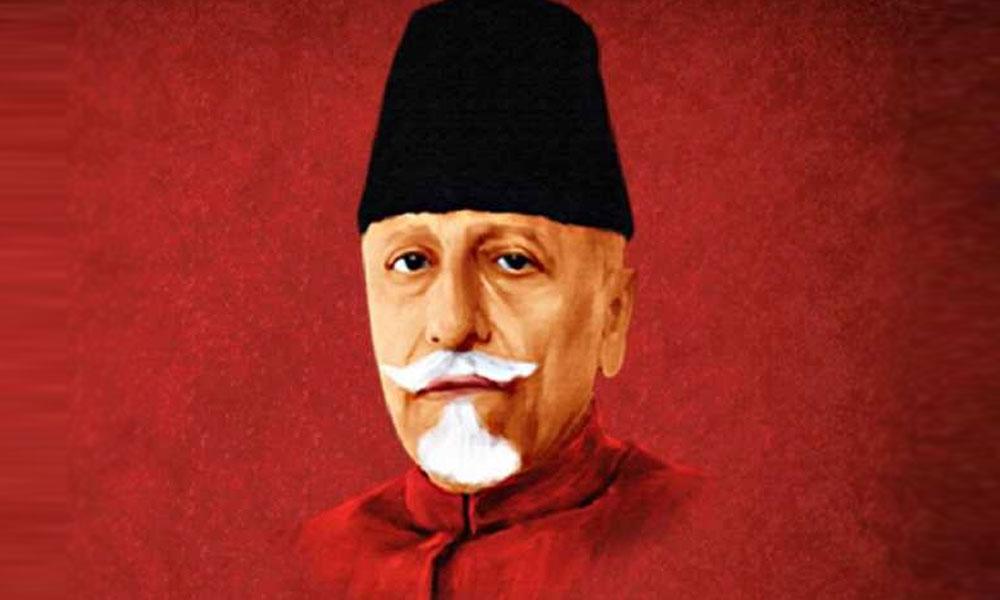 بھارت کے پہلے وزیر تعلیم کون تھے؟