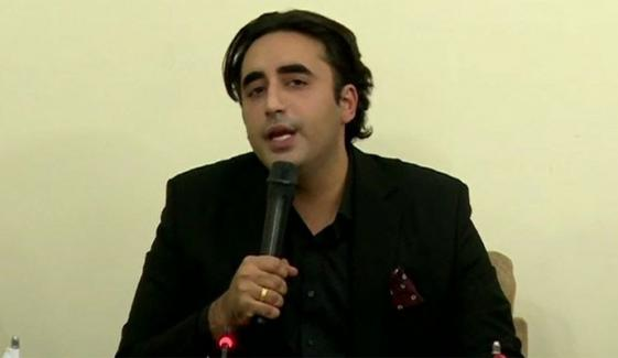 Bilawal Bhutto Announces To Launch Public Relations Campaign In Punjab