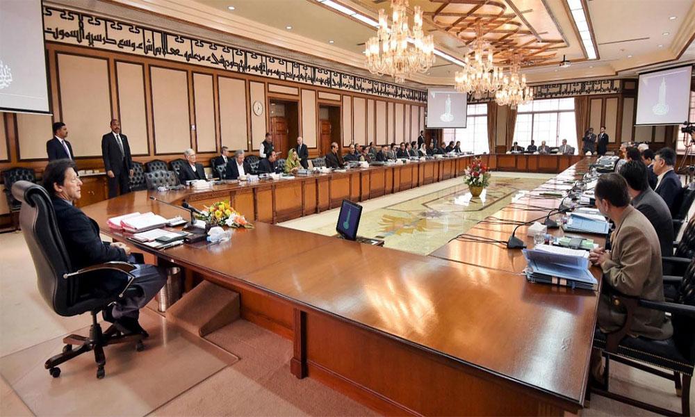 کابینہ اجلاس میں آزادی مارچ پر غور