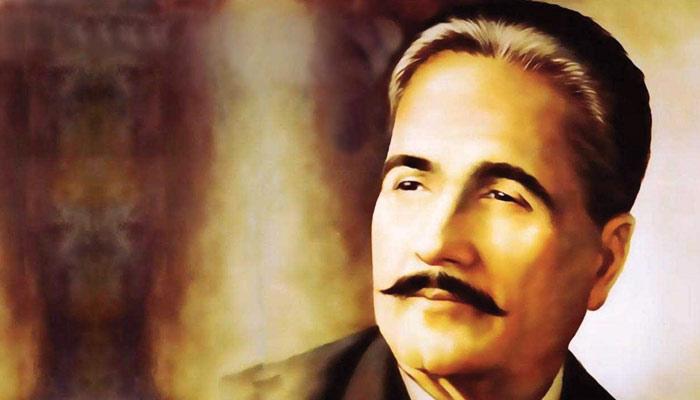 اقبال اور پاکستان