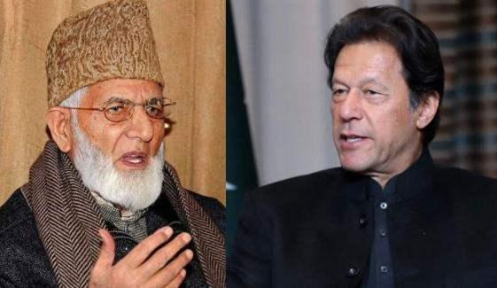 Syed Ali Gailani Write Letter To Pm Imran Khan