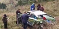 Reckless Driver Luckily Survives After Car Plunged Down In China