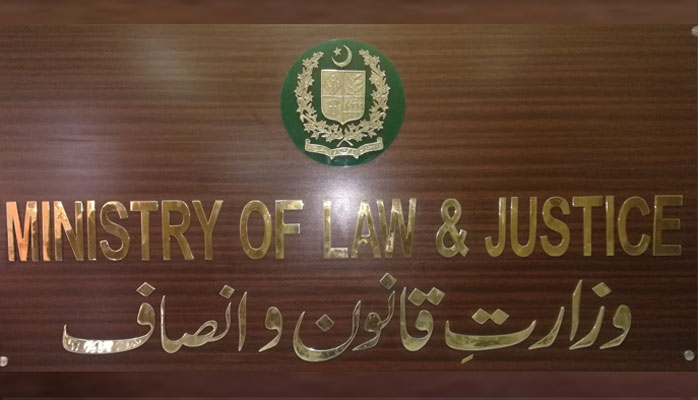 کمیٹی کی جانب سے فیصلہ سنانے کا کوئی وقت مقرر نہیں، وزارت قانون