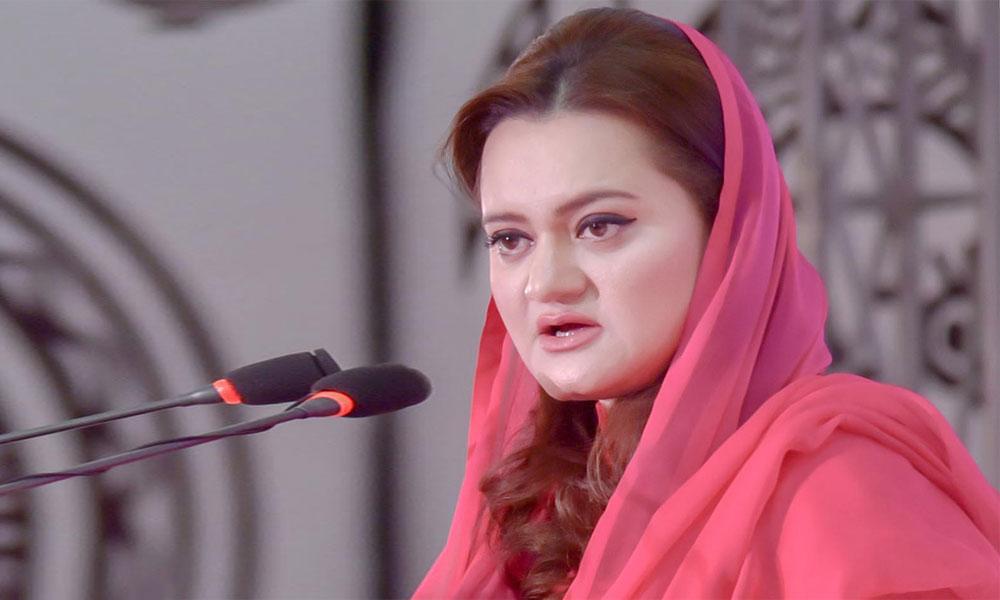 حکومت نواز شریف کی صحت سے کھیل رہی ہے، مریم اورنگزیب