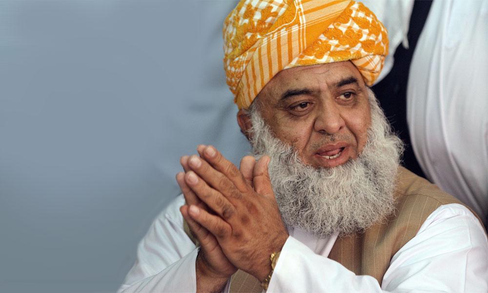 مولانا اہم اعلان کرنے آ رہے ہیں، مولانا عطا الرحمٰن