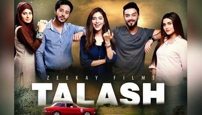نئی فلم 'تلاش' کو نمائش کیلئے سنسر سرٹیفکیٹ جاری
