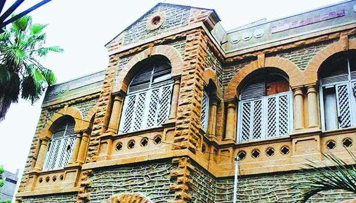 میرا دوسرا گھر 'کراچی پریس کلب کی کچھ خوشگوار یادیں'