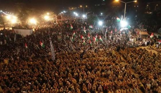 Azadi March Drone View Of 13th Evening