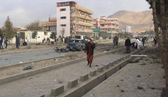 7 Killed And 7 Injured By Car Bomb Blast In Kabul Afghanistan