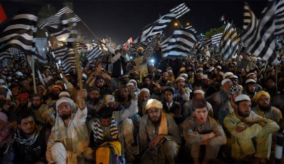 Jui F Azadi March Likely Going To End Today