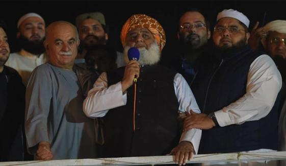 Azadi March Dharna Fazal Ur Rehman Speech